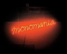 deerhunter - monomania