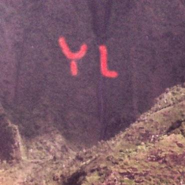 youth lagoon, mute