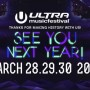Ultra Music Festival Adds $90 Service Fee to 2014 Tickets