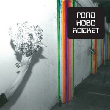 Pond Hobo Rocket