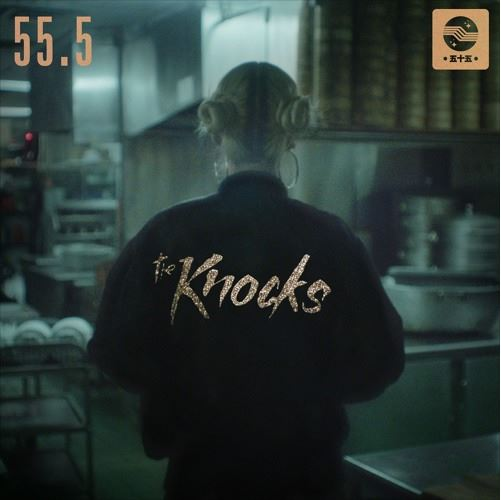 The Knocks 55.5 VIP